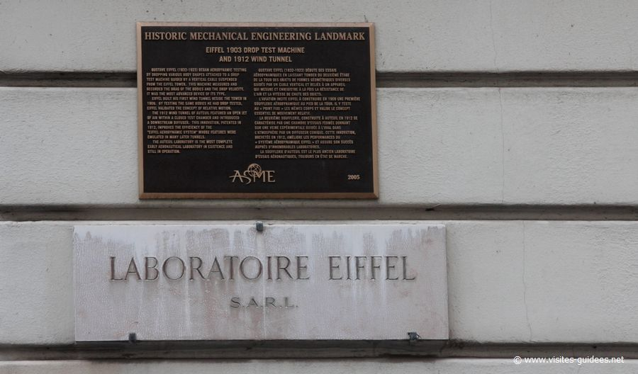 Soufflerie Gustave Eiffel Paris