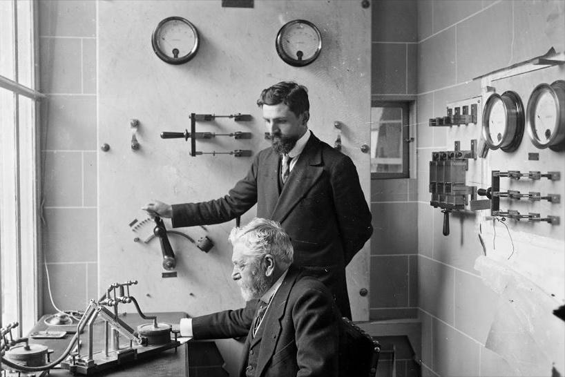 Soufflerie Gustave Eiffel